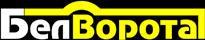 Белворота - логотип