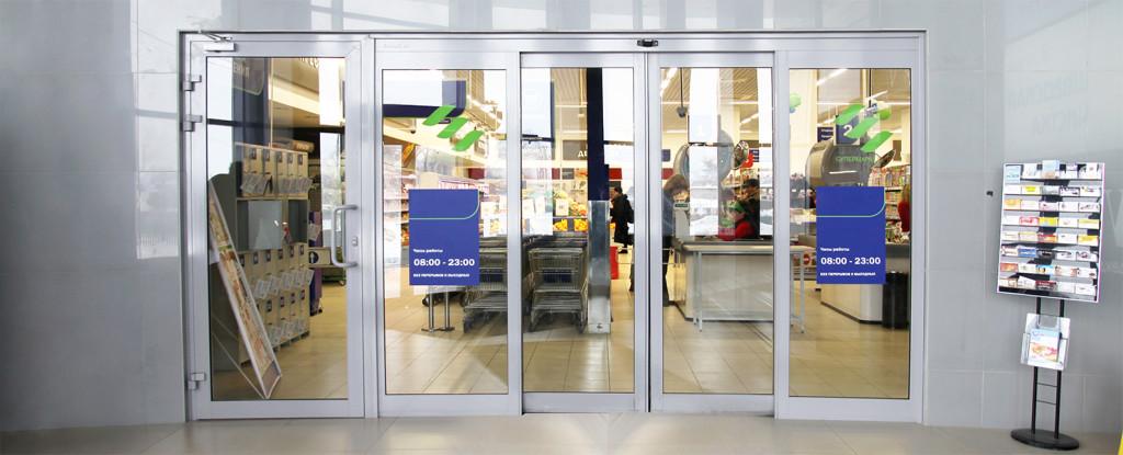 оконно-дверные системы без терморазрыва